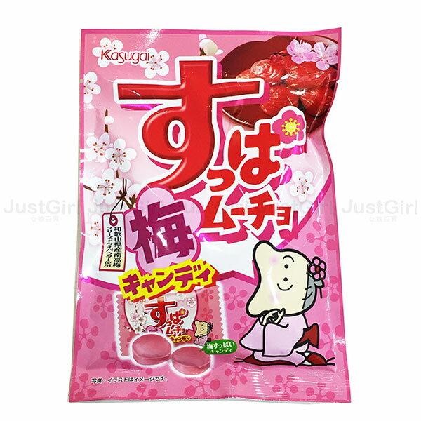 日本 春日井 婆婆酸梅糖 梅子糖 日本製造進口 * JustGirl *