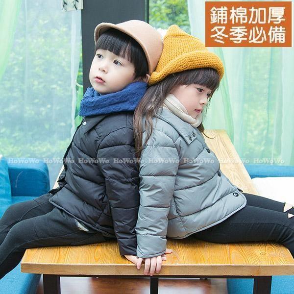 寶寶外套 釘扣式仿羽絨鋪棉防風夾克大衣 FM1135