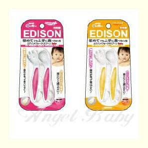 韓國【Edison】幼兒學習湯叉組附攜帶盒 (4色)