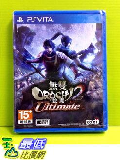 (現金價) PS Vita PSV 無雙OROCHI蛇魔2 Ultimate 無雙蛇魔2 蛇魔無雙2 加強版 中文版