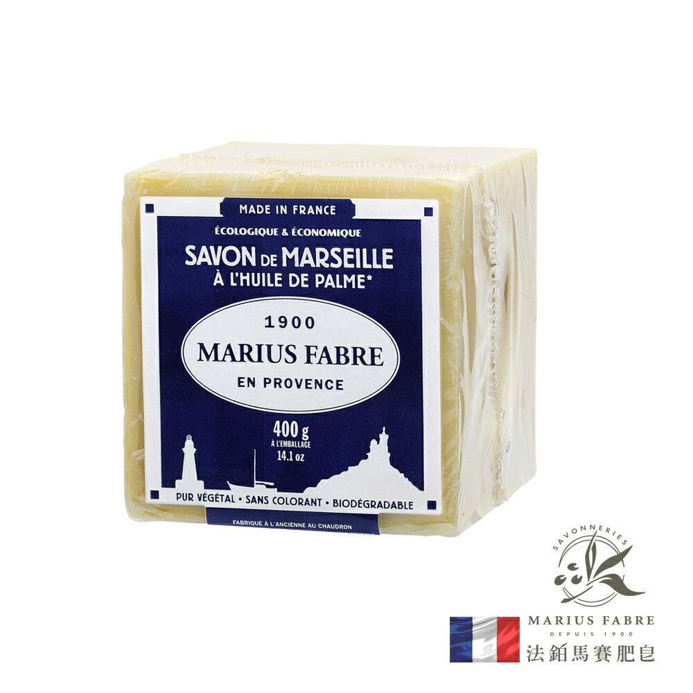 【MARIUS FABRE】法鉑棕櫚油經典馬賽皂/400g