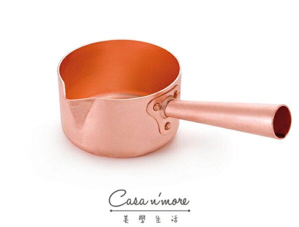 Mauviel 銅鍋 煮糖鍋 甜點鍋 煮果醬 巧克力鍋 12cm 銅把手 法國製