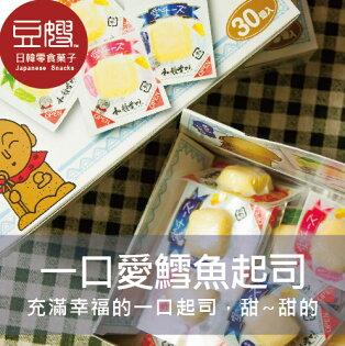 【豆嫂】日本零食 一口愛鱈魚起司(單顆,下單27顆送3顆以盒裝出貨)
