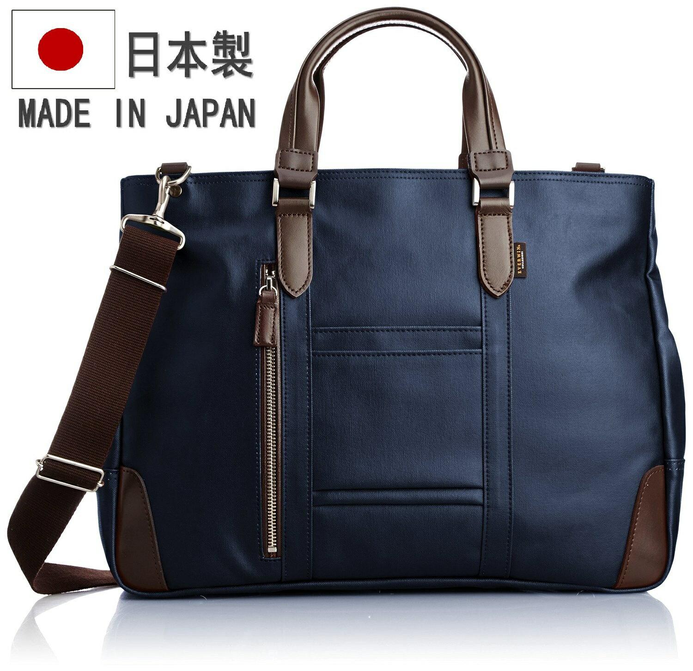 日本製EVERWIN時尚男用公事包