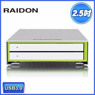 [NOVA成功3C] RAIDON 銳銨 GR2660-B3 2.5吋 USB3.0 2bay 2.5吋磁碟陣列設備 喔!看呢來
