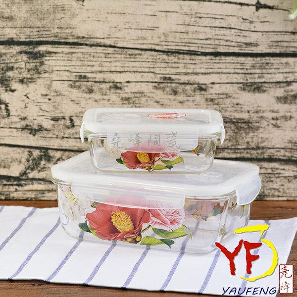 ★堯峰陶瓷★廚房用品 芍藥花玻璃保鮮盒 便當盒 可烤 可微波 可加熱