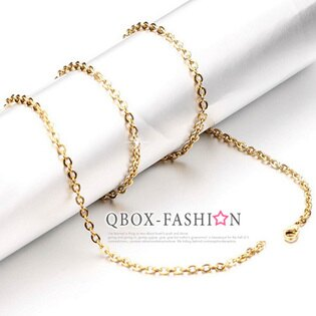 《 QBOX 》FASHION 飾品【W2015N62】精緻個性金色O型環扣316L鈦鋼項鍊子/鋼鍊條(0.3cm)