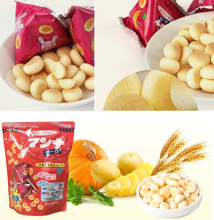 有樂町進口食品 日本 森永 蛋酥 立體包 獨立小包裝 輕巧便利 4902888218422 3