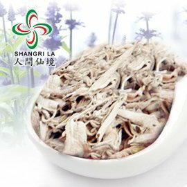 鼠尾草茶/30g 【人間仙境嚴選】/歐洲花草茶