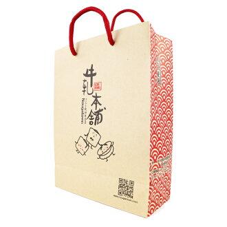 【牛軋本舖】經典設計款紙袋→ 每盒牛軋本舖經典禮盒都有附紙袋,若購買單盒16片裝需要加購紙袋可在此加購喔!每個紙袋能裝2盒