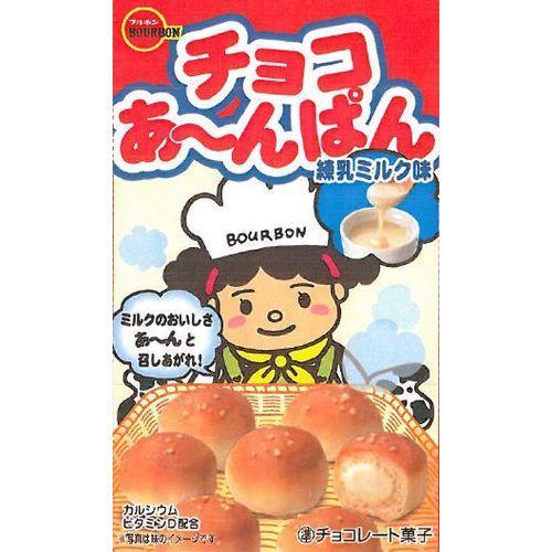 有樂町進口食品 北日本煉乳牛奶小麵包 另有巧克力口味 4901360319817 0