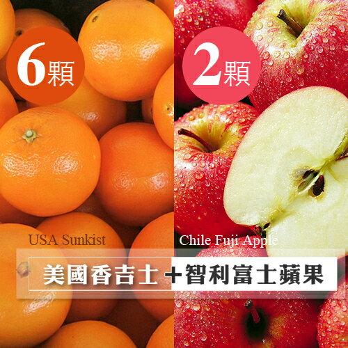 【台北濱江】精選果物!智利富士蘋果2顆+美國香吉士柳橙6顆裝