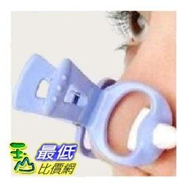 [玉山最低比價網A]  5入裝 最新 美鼻夾 超人氣挺鼻器 高挺夾鼻器 鼻樑增高器 (dly247_Y73)