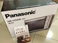 Panasonic 國際牌商品推薦【Panasonic 國際】32L雙溫控/發酵烤箱(NB-H3200)【送食譜書】公司貨 免運 買到賺到