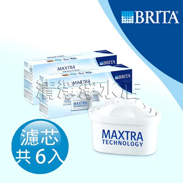 [免運!] 德國BRITA MAXTRA 系列 濾水壺專用 8週長效型 濾芯6入,限時特賣只要1320元!!