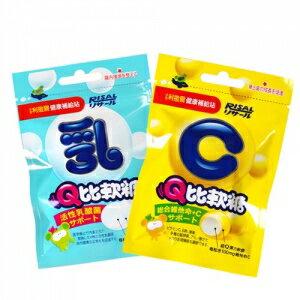 小兒利撒爾 Q比軟糖 機能性保健零食 0
