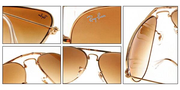 Ray Ban 雷朋 棕色 太陽眼鏡 RB3479 折疊 7