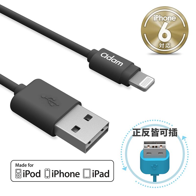 [亞果元素]  iPhone6/6plus/5s/5 用 Lightning Cable Flip 120 USB正反插傳輸線 0