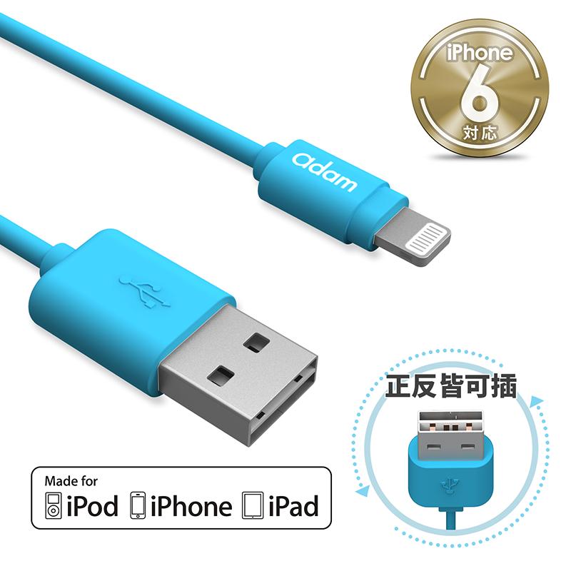 [亞果元素]  iPhone6/6plus/5s/5 用 Lightning Cable Flip 120 USB正反插傳輸線 2