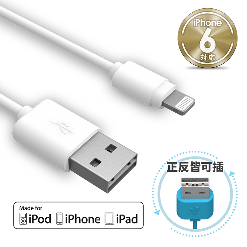 [亞果元素]  iPhone6/6plus/5s/5 用 Lightning Cable Flip 120 USB正反插傳輸線 1