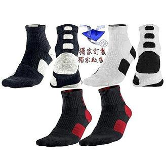 【街頭靈魂】獨家 毛巾底 ELITE 短襪 籃球襪 滑板襪 排球襪 運動襪 慢跑 KOBE KD NIKE JORDAN LBJ