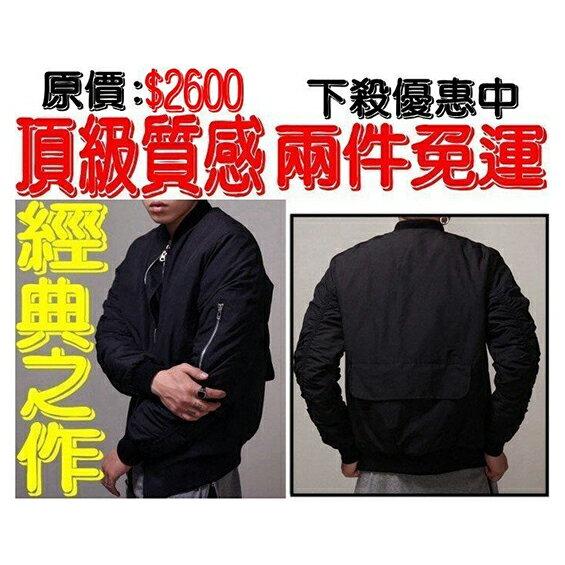 【街頭靈魂】頂級 飛行外套 飛行夾克 MA1 MA-1 夾克 素面 ALPHA 軍裝 風衣 軍事 Gildan 吉爾登 NIKE