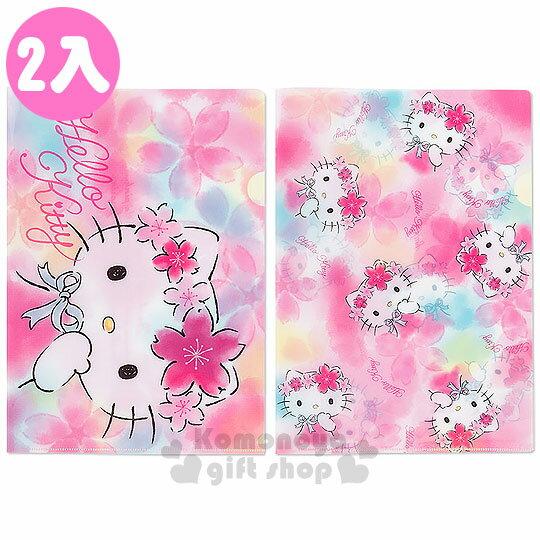 〔小禮堂〕Hello Kitty 日製L型文件夾~2入.A4.粉.櫻花.大臉~春漫櫻花系列