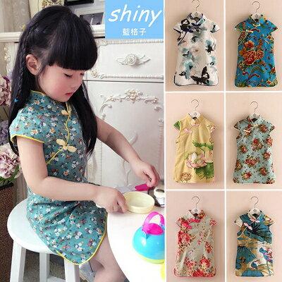 【R2896】shiny藍格子-嬰幼館.夏裝新款女童中國風印花短袖旗袍