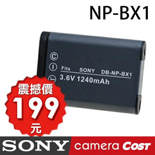 【199爆殺電池】SONY NP-BX1 副廠電池 一年保固 14天新品不良換新 - 限時優惠好康折扣