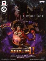 航海王週邊商品推薦日版金證 頂上決戰2 VOL.4 黑鬍子 SCultures BIG 海賊王 航海王