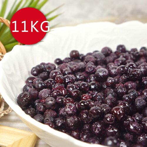 ❤酸甜好滋味❤11公斤免運 ▶【醋桶子】加拿大進口野生藍莓★花青素最高-免洗可直接食用,給自已一個天然不加工的產品★每包1公斤★ 0