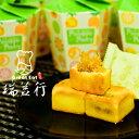 『小農市集』瑞益行-黃金土鳳梨酥(單)