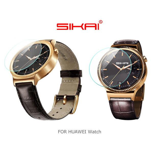 香港 思凱 HUAWEI Watch 鋼化玻璃貼 9H 硬度 2.5D弧邊導角 防指紋 ~