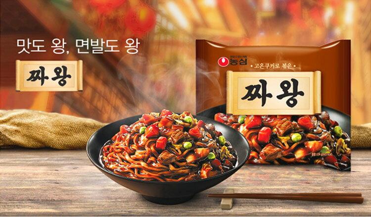 有樂町進口食品 韓流來襲 農心 炸醬王泡麵  炸王 134g K50 8801043032131 0
