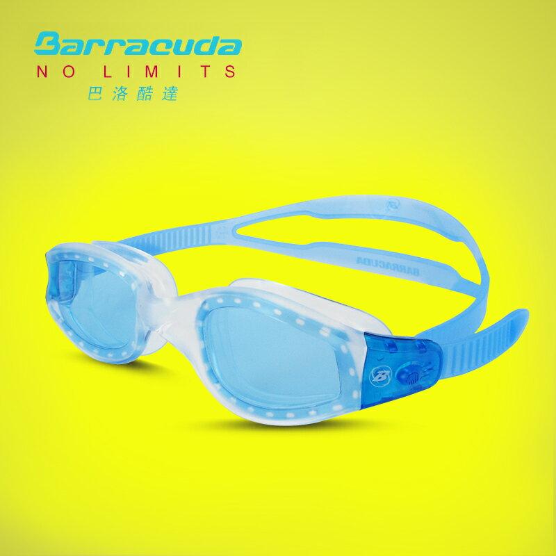 美國巴洛酷達Barracuda成人抗UV防霧泳鏡-AQUATEMPO-#12220 0