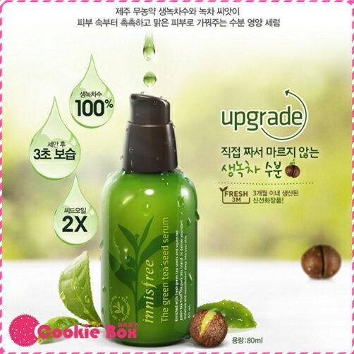 *餅乾盒子* 韓國 Innisfree 綠茶籽 保濕 精華液 化妝水 補水 修護 臉部 保養 水潤 滋養 80ml *餅乾盒子*