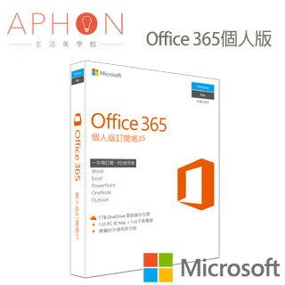 【Aphon生活美學館】Microsoft 微軟 Office365個人版無光碟1年訂閱-送5200行動電源額定容量2600mAh)