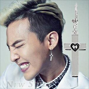 ☆ New Style ☆ 韓國進口 BIGBANG 權志龍 GD 時尚魅力 同    款鈦鋼十字愛心吊掛耳環 (單支價)