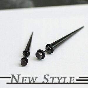 ☆ New Style ☆ 韓國進口 個性單品 GD 權志龍 SHINee GOT7 同款圓帽長尖錐穿刺耳環 (單支價)