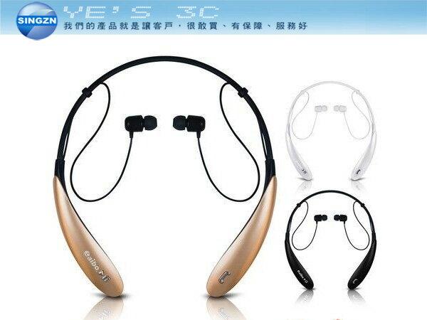 「YEs 3C」aibo BT800 黑/白/金 運動型 頸掛式 藍牙耳機麥克風 頸掛式藍芽耳機麥克風 (Bluetooth 4.0) 免運