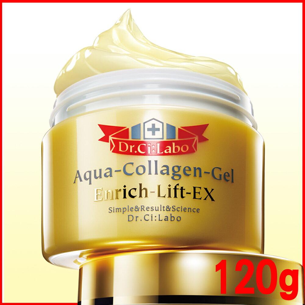 Dr.Ci:Labo 3D黃金緊緻膠原滋養凝露120g 0