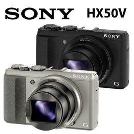 【集雅社】全新出清 SONY HX50V 30倍光學 類單眼 GPS 公司貨 HX60V 參考