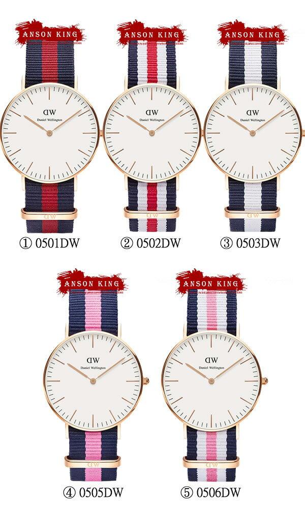 瑞典正品代購 Daniel Wellington 0509DW 玫瑰金 尼龍 帆布錶帶 手錶腕錶 36MM 5
