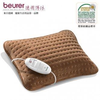 giligo 德國博依beurer-熱敷墊舒心抱枕型HK 48