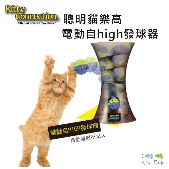 美國Kitty Connection 聰明貓樂高-電動自HIGH發球機 Pet's Talk