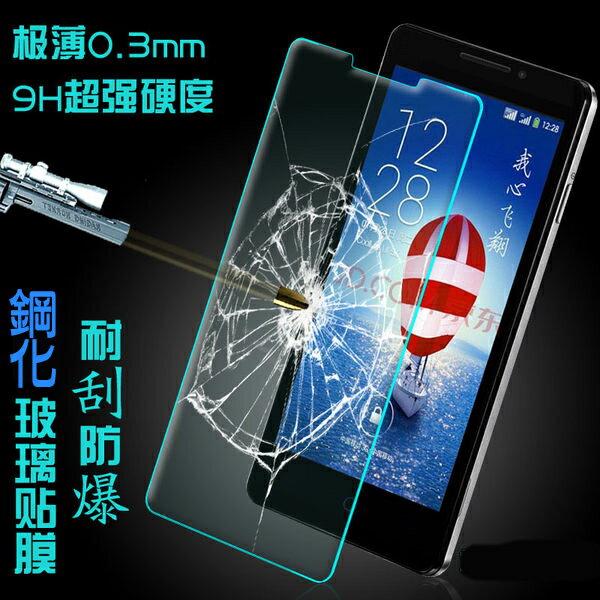 酷派Coolpad 大神F2 F1 全系列 鋼化玻璃膜 9H 0.3mm弧邊 防爆裂鋼化膜 防污 耐刮 高清保護貼 螢幕貼膜