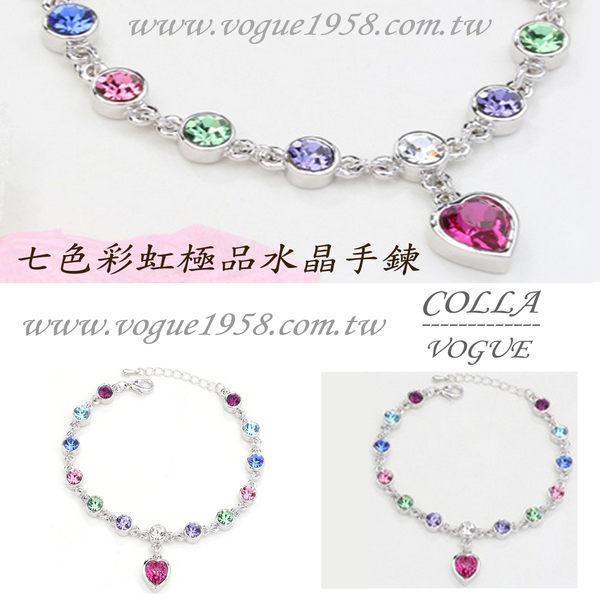 蔻拉時尚✻ [YC008] COLLA_極品奧地利璀璨 七色混彩華麗水晶手鍊