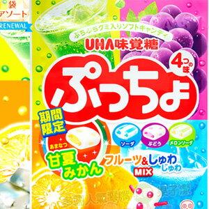 日本UHA味覺糖 四種類噗啾綜合果實軟糖(蜜柑款) [JP467] - 限時優惠好康折扣