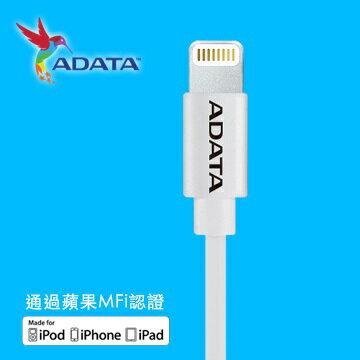 【 儲存家3C 】ADATA Lightning 充電傳輸線 (白色)