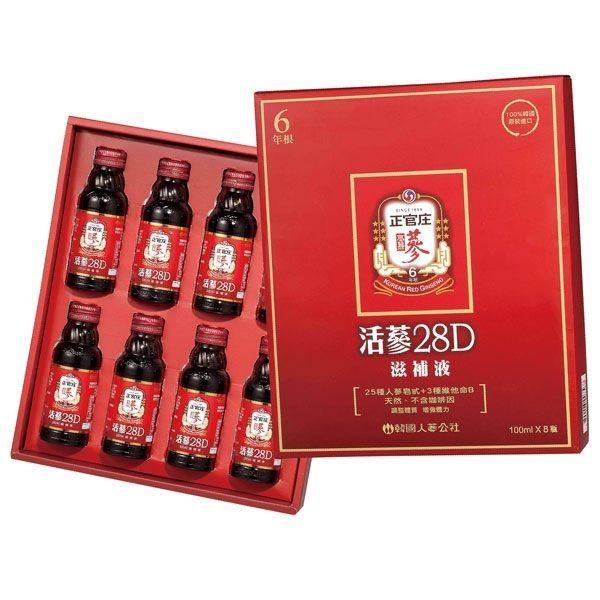 【正官庄】活蔘28D滋補液 100ml*8入禮盒(附精美提袋)